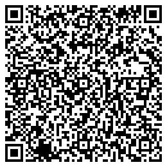 QR-код с контактной информацией организации Фодес, ООО