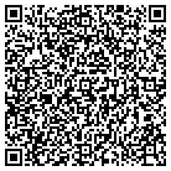 QR-код с контактной информацией организации Терос, ООО