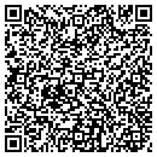 QR-код с контактной информацией организации Спецавтоматизация, ООО