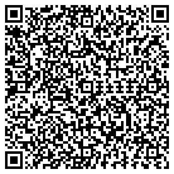 QR-код с контактной информацией организации Алтосан, ООО
