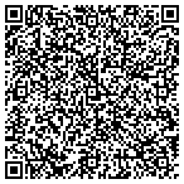 QR-код с контактной информацией организации Явир-2000, ЧП