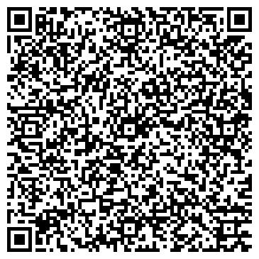 QR-код с контактной информацией организации Пожарная сигнализация, ЧП