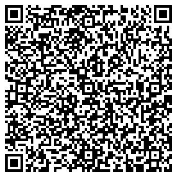QR-код с контактной информацией организации Дивикс, ООО