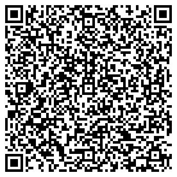 QR-код с контактной информацией организации Макс - ТТ, ТОВ