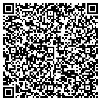 QR-код с контактной информацией организации АРТСТАЙЛ