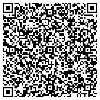 QR-код с контактной информацией организации Имакс-ВМВ, ЧП