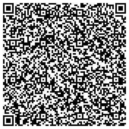 QR-код с контактной информацией организации Аварийно-спасательный отряд специального назначения ТУ МЧС в Черниговской области, ГП