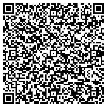 QR-код с контактной информацией организации Мега-Ладон, ООО
