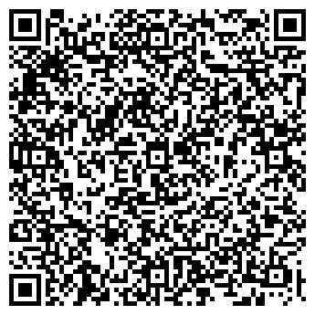 QR-код с контактной информацией организации Гейко В.Р., ФО-П
