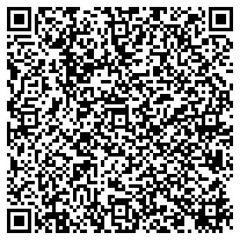 QR-код с контактной информацией организации Пост Груп, ЧП