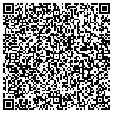QR-код с контактной информацией организации ТСБ-Сервис, ООО