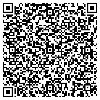QR-код с контактной информацией организации Стримтех, ООО
