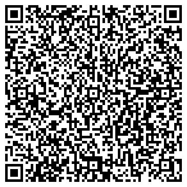 QR-код с контактной информацией организации Талан 2013, ООО