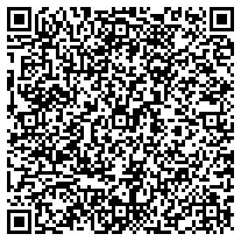 QR-код с контактной информацией организации Рось, ЧП