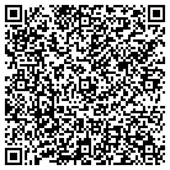 QR-код с контактной информацией организации Аматекс, ООО