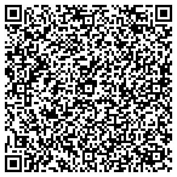 QR-код с контактной информацией организации Олимп Безопасность, Компания