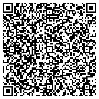QR-код с контактной информацией организации Файрекс, ООО