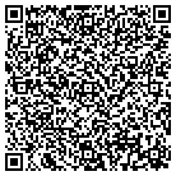 QR-код с контактной информацией организации Скела, ООО