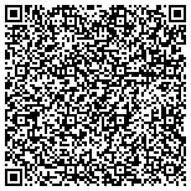 QR-код с контактной информацией организации СОДА Легион, ООО