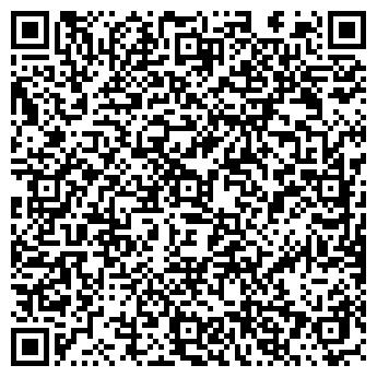 QR-код с контактной информацией организации Энерго-Инвент, ООО