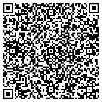 QR-код с контактной информацией организации Пожарный оберег, ООО