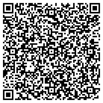 QR-код с контактной информацией организации Легион Гард, ООО