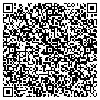 QR-код с контактной информацией организации Дозор сервис, ООО