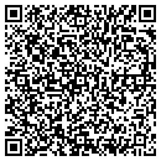 QR-код с контактной информацией организации Галс, ООО