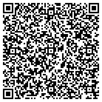 QR-код с контактной информацией организации ВидиМост, Компания