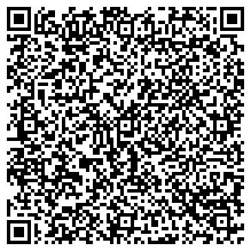 QR-код с контактной информацией организации Альпсервис,АО