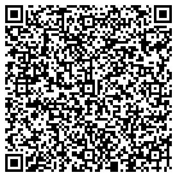 QR-код с контактной информацией организации Десна Инвест, ООО