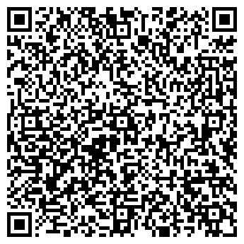 QR-код с контактной информацией организации ЭГО, OOO