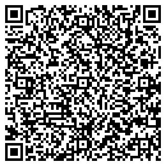 QR-код с контактной информацией организации Дакмас, ООО