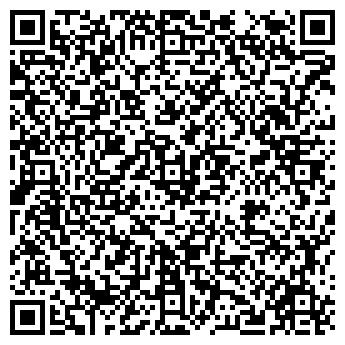 QR-код с контактной информацией организации Амитрин, ООО