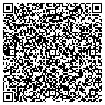 QR-код с контактной информацией организации Алмаз Секьюрити, ТОО
