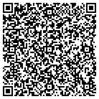 QR-код с контактной информацией организации Берилл, ИП