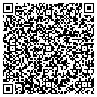 QR-код с контактной информацией организации Еремеев, ИП