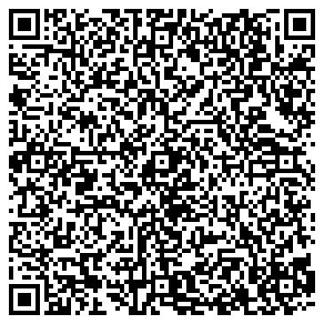 QR-код с контактной информацией организации Интегрированные системы безопасности, ИП