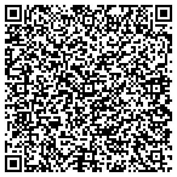 QR-код с контактной информацией организации Айнали, ТОО