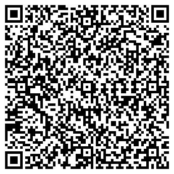 QR-код с контактной информацией организации Ностведи, ТОО