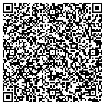 QR-код с контактной информацией организации Expo-Service (Экспо-Сервис), ТОО