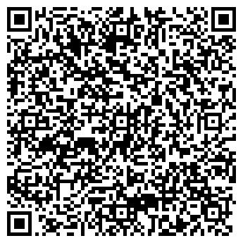 QR-код с контактной информацией организации Шик, ТОО