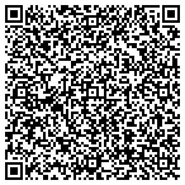 """QR-код с контактной информацией организации ООО """"Вентиляция-сервис"""""""