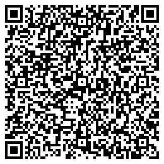 QR-код с контактной информацией организации Шакула, СПД