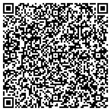 QR-код с контактной информацией организации Жан эль кокше, ТОО