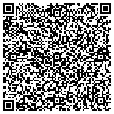 QR-код с контактной информацией организации Пламя-2004, ТОО