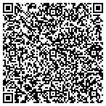 QR-код с контактной информацией организации Утепов Б.Д., ИП