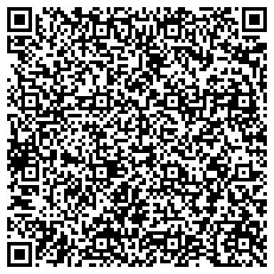 QR-код с контактной информацией организации Электромонтаж-Модуль, ТОО