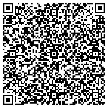 QR-код с контактной информацией организации Адал, ИП
