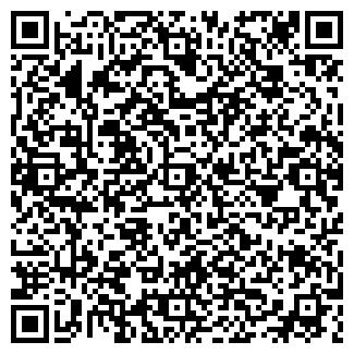 QR-код с контактной информацией организации Отис, ТОО